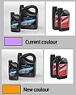 Antigel: Informatii privind noua versiune imbunatatita a produsului si noua culoare disponibila