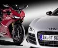 Audi a cumparat Ducati